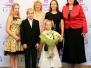 Петербургская семья 2013