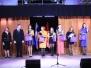 Церемония вручения наград ПНЖГ 2014