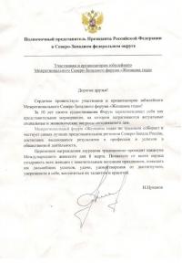 Цуканов