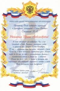 Гагарина